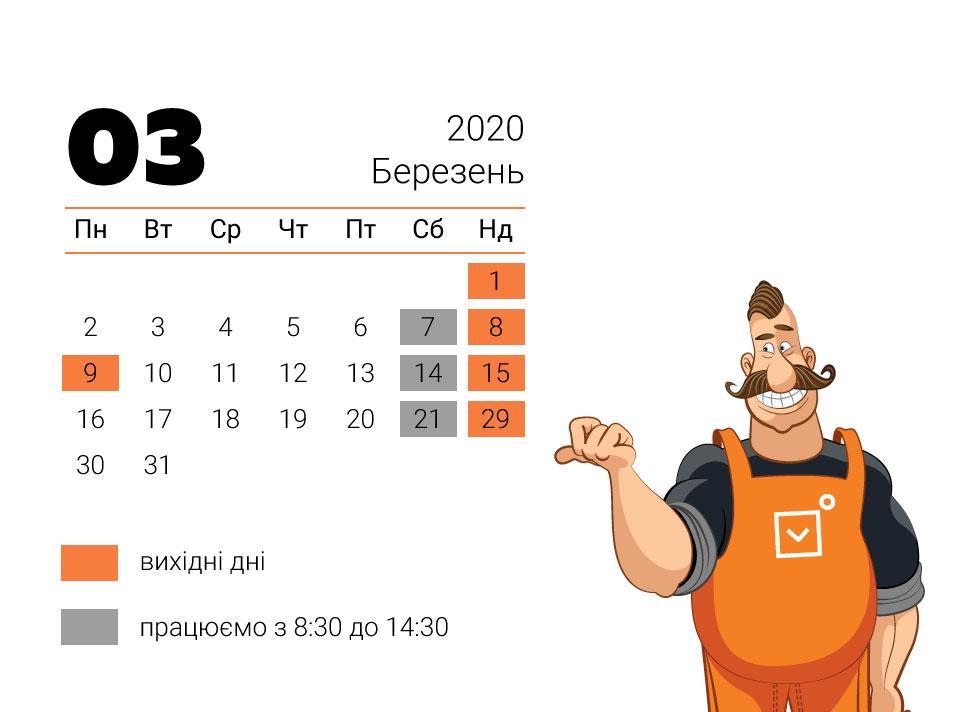 03-2020-02-150x110.jpg