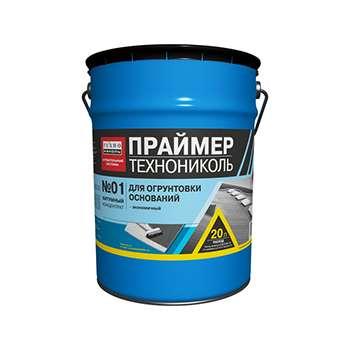 Праймер Битумный - Вартис Металл (https://vartis-metal.com.ua)
